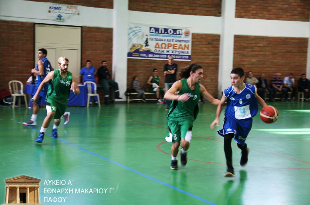 Apop Basketball Club Paphos