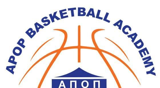 APOP Basketball Club